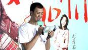 春风十里不如你电视剧1-40周冬雨张一山齐溪陈奕龙尤靖茹魏健隆