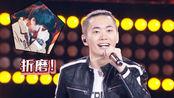 《中国新歌声2》花絮:耿直boy韩帅公开怼闫峻