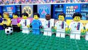 乐高足球:多特蒙德对巴黎圣日耳曼2-1欧冠联赛