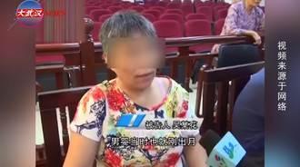夫妻不甘心生7个女儿,为延续香火凑10万元买男婴!