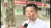 重庆市昨送达首份高考录取通知书