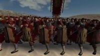 罗马2全面战争秦汉