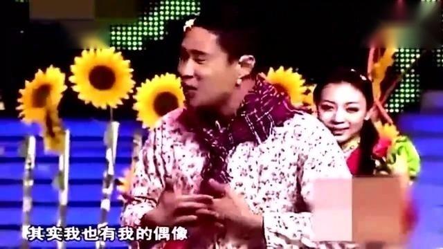 小沈阳经典小品《求婚》笑翻全场!