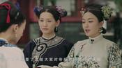 《延禧攻略》璎珞刁蛮女儿被退婚,尔晴儿子花式调戏国语720