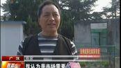 广汉:套圈游戏——小动物当靶子引争议