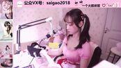 双马尾少女赛高酱直播录像2019-09-08 12时10分--14时58分 每天补充维生素C