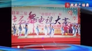 可可舞蹈队《水墨江南》