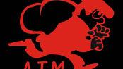 【ATM顶级玩家】GOT MY TIME 孟子&李尔新&Ansrj 唐伯虎 ——杭州站2019.8.24