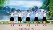 千古绝唱《站着等你三千年》感人的情歌 迷人的舞姿,附教学!