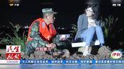 东营90后老兵深夜巡逻,为了确保人民群众安全,再苦再累都值得