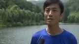 溺亡频发!一男一女分别在淄博两风景区内身亡!