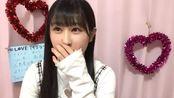 山本 杏奈(=LOVE) (2019年04月28日21時01分39秒)