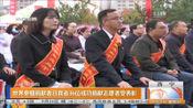 青海省36位成功捐献志愿者受表彰,他们将爱传递给更多人