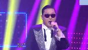 经典之作,韩国psy鸟叔《江南Style》传遍大江南北,神曲