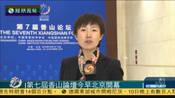 第七届香山论坛在北京开幕 常万全将致辞