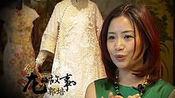 纪录中国·新视觉 20121028 郭培 龙的故事