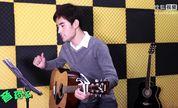 音药汇(吉他篇)第47期 吉他弹唱《丁香花》(1)