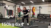 【日常训练】W6W7备赛训练 卧推92.5kg 6x4 硬拉150kg 6x4