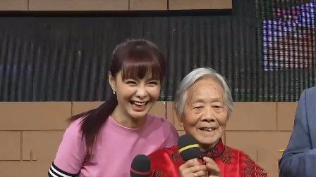 八十岁老母亲告诫儿子闯关规则,老奶奶太可爱了!