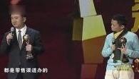 王健林 马云现场辩论 谁会赢 王健林说了一句话 全场大笑
