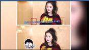 杨幂一句话泄露婚姻状况,她和刘恺威的离婚传闻可以告一个段落了