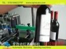 红酒贴标机哪里有的卖  一品自动化设备