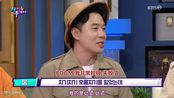 Happy Together 4.E55.191031.中字