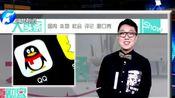 虎说 QQ或将上线注销功能 网友表示不舍