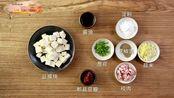 用微波炉也能做出这么美味的麻婆豆腐,越吃越上瘾!