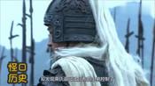 曹操阵营中一位被忽视的大将,不是张辽许褚能比的!