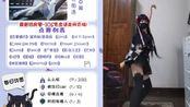 叶哥今晚早点睡了~阿叶君春节电台EP29【20200225】