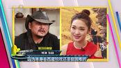 蓝羽会客室丨导演张杨走遍西藏 遵循内心拍电影