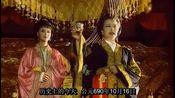 10月16日武则天登基成为女皇690年:萨沙历史上的今天