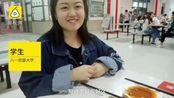 5月15日,黑龙江大庆。八一农垦大学食堂推出10元一份的小龙虾,被学生疯抢。来晚