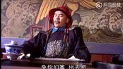 《康熙王朝》康熙整治贪官,只要一句话下面贪官可倒霉了