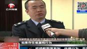西安奔驰女车主维权追踪:税务部门回应, 正在调查取证
