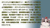 每日练日语听力 建立大脑与日语的联系磨耳NHK泛听 20200318泛听 适合N1/N2水平