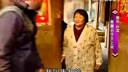 在中国的故事-20110307 云南