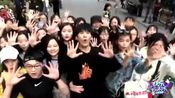 《快乐哆唻咪》武汉站宣传片:大张伟为武汉写歌,路遇热情市民相助