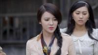 《热血勇士》20集预告片