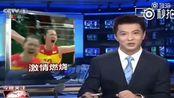 鹿晗《勋章》太出圈了吧!被用作央视新闻报道中国奥运选手夺金bgm,超厉害,超励志