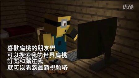 〖扁桃〗我的世界七龙珠模组生存Ep3〓准备前往娜美克星〓MC_Minecraft