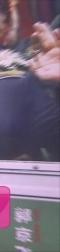 《二代妖精》首映红毯 各路大咖好友前来助阵