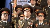Adon Olam 布洛琴尼科夫 罗曼·瓦卢托夫 红旗歌舞团