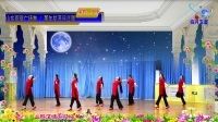 山东荟萃广场舞 《那年花开月正圆》