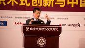 薛兆丰:中国该如何创新