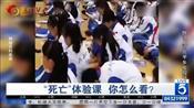 海底捞淫秽视频案:男子破解店内WIFI密码后投屏,目前已毙烫拘!