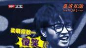 视频:华晨宇:我就是我