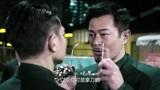 《扫毒2》刘德华版预告