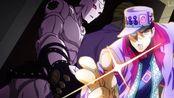 【jojo系列】如果jo太郎能早点用时停,也许就没吉良吉影啥事了